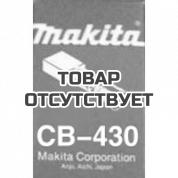 Щетки графитовые Makita CB-430 (191971-3)