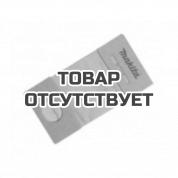 Пылесборник бумажный 5 шт для BO4553\4554\4555\4556\4557\4561\4565\4566 (193712-3)