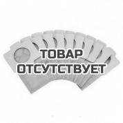 Пылесборники бумажные 10шт для моделей 4013D, 4072D, 4073D, 4076D, 4073D (194565-3)