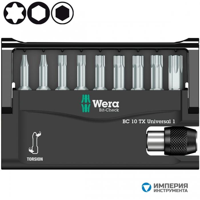 Набор WERA Bit-Check 10 TX Universal 1 056164