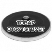 Тарельчатый диск-подошва 165мм (743053-3)