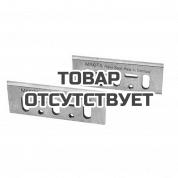 Комплект односторонних лезвий из быстрорежущей стали, 82 мм (793004-6)