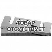 Комплект односторонних лезвий из быстрорежущей стали, 110 мм (793008-8)