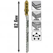 Пилка для лобзиков Makita В-54  5 шт 82.6x1.25 mm (B-10986)
