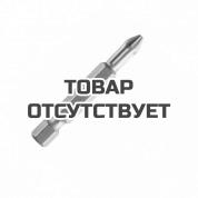 Биты Makita Pozidriv 2-50 (B-26587)