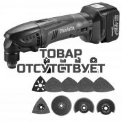 Аккумуляторный многофункциональный инструмент Makita BTM 40 RFE
