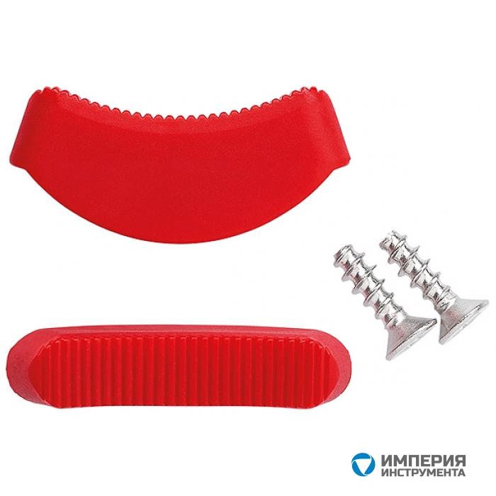 Пара пластиковых губок KNIPEX KN-8119250