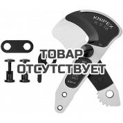 Запасная ножевая головка KNIPEX KN-9539038