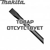 Плоское долото Makita 28x520мм 28.6мм с шестигранным креплением HM1304B\HM1801\HM1810 (D-17681)