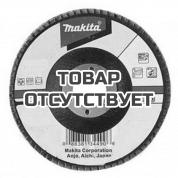 Лепестковый шлифовальный диск Makita (D-28531)