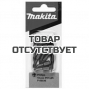 Биты Makita Phillips 25 № 1 (P-06030)