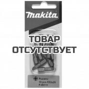 Биты Makita Pozidriv 25 № 2 (P-06111)