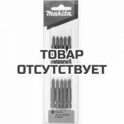 Биты Makita Pozidriv 50 № 2 (P-06127)