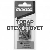 Биты Makita Pozidriv 25 № 3 (P-06133)