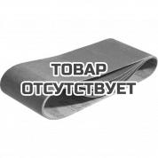Шлифовальная лента 76х457 ассорти К40\80\120 Makita (P-37166)