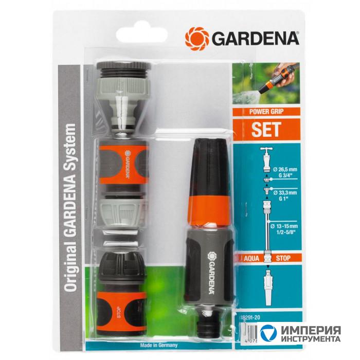 Комплект базовый Gardena 13 мм (1/2)