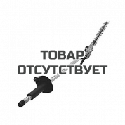 Насадка ножницы наклонные Echo PAS-Hedge Trimmer