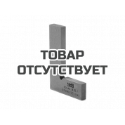 Угольник поверочный УП 250х160 кл.2 ЧИЗ
