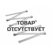 Метр складной 1м (деревянный) КЛБ