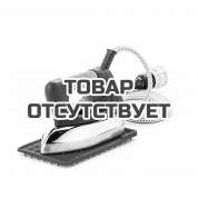 Профессиональный утюг к отпаривателям серии GM-Q7/Q5
