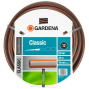 Шланг Gardena Classic 19 мм (3/4) х 20 м