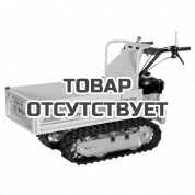 Транспортер Oleo-Mac CR 270 H