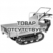 Транспортер Oleo-Mac CR 560