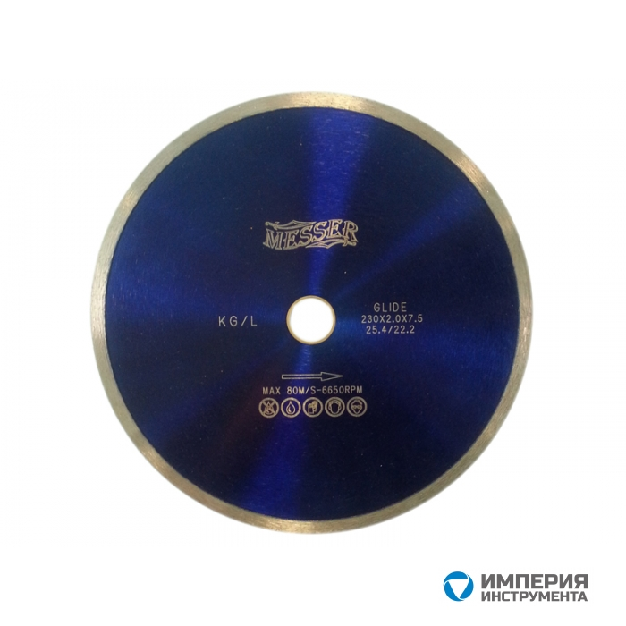 Диск для резки керамогранита Messer KG/L ⌀250
