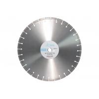 Алмазный диск ТСС Д-450 мм premium+