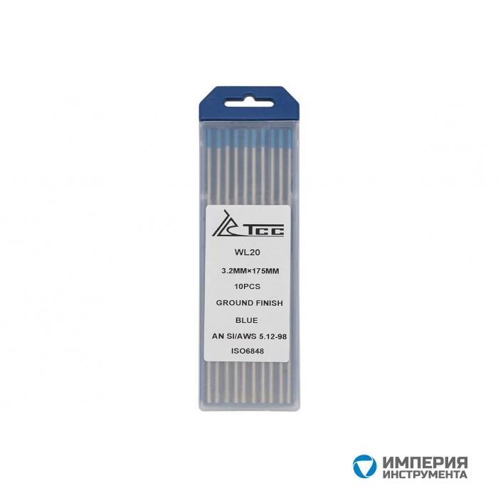 Вольфрамовый электрод синий ТСС WL20-175/3,2 (10 шт в упаковке)