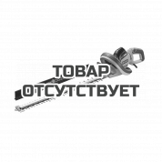 Кусторез электрический Ryobi RHT7565RL