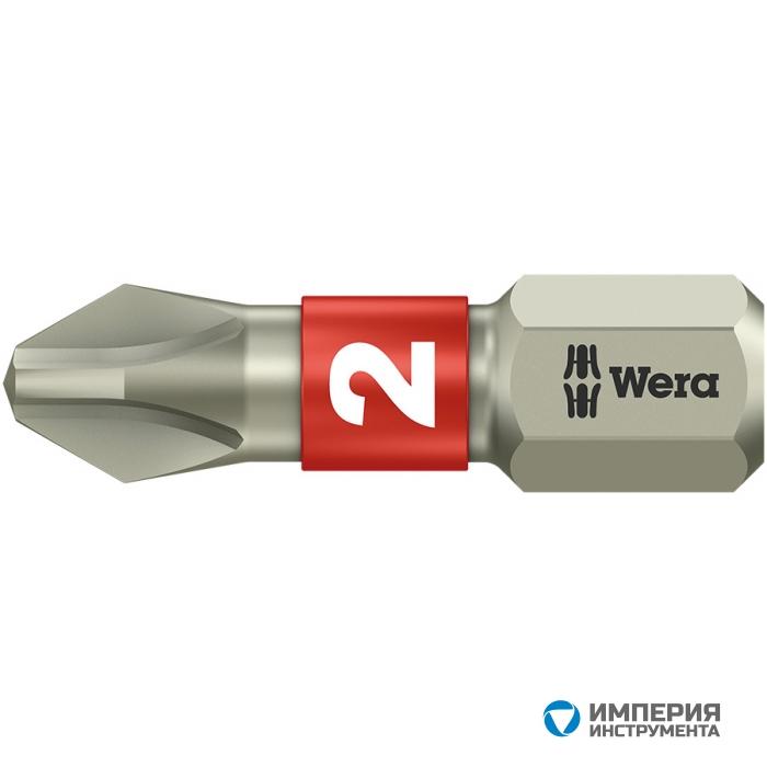 Бита WERA 3851/1 PH2 нержавеющая сталь 071011