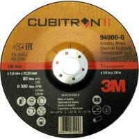 Зачистной круг 3M™ Cubitron™ II  T27, 180 мм х 7,0 мм х 22,23 мм, A 36 Q BF