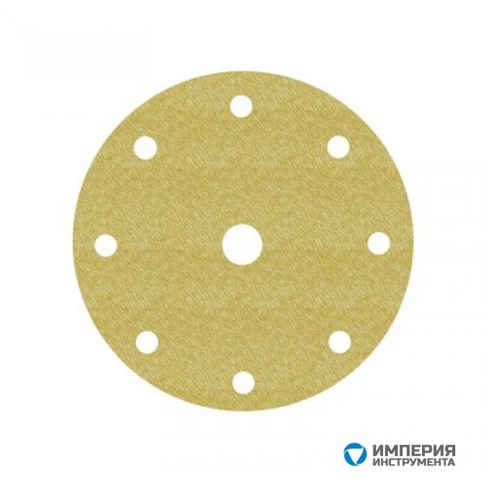 Шлифовальный круг 3M™ Hookit™ 255P, 9 Отверстий, 150 мм, P400