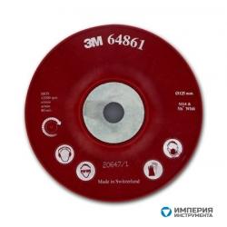 Оправка для фибровых кругов 3M™, 125 мм х 22 мм, Ребристая, M14 и 5/8