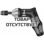 Динамометрическая отвертка WERA 7400, регулируемая с предварительной настройкой,  4,0-8,8 Нм, с быстрозажимным патроном Rapidaptor, пистолетная ручка 074728