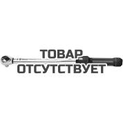 Динамометрический ключ WERA 7005 C, 60-300 Nm, с переключаемой трещоткой 075415