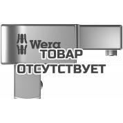"""Вставной квадрат WERA 7773 A, 1/4"""", 078200"""