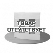 Обогреватель встраиваемый инфракрасный потолочный ИКП-0,6