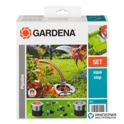Комплект для садового водопровода базовый Gardena