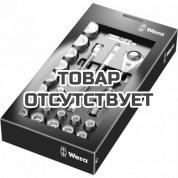 Модуль-вставка WERA 8100 SB 5 Zyklop Speed