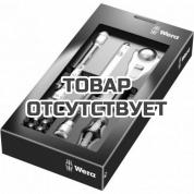 Модуль-вставка WERA 8100 SC 5 Zyklop Speed 134059