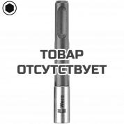 Универсальный держатель WERA 899/14/1 SB 134397