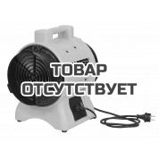 Вентилятор канальный мобильный MASTER BL 6800