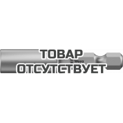 Инструмент для закручивания винтов с внутренней резьбой WERA M8x50 мм 879/4 135903