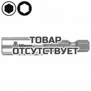Универсальный держатель WERA 899/4/1 S 160924