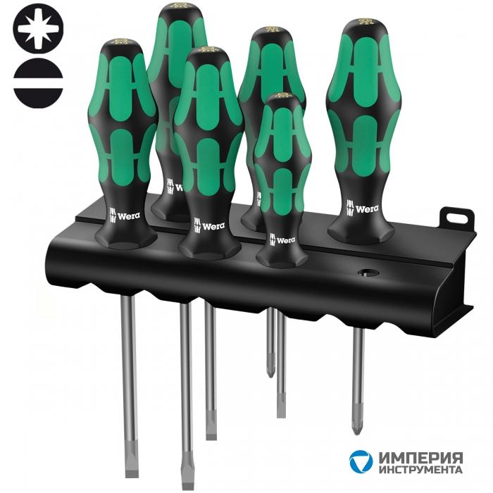 Набор отверток WERA Kraftform Plus Lasertip 334/355/6 Rack 105656