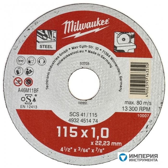 Отрезной диск по металлу Milwaukee SCS 41 / 115 x 1 x 22 мм (200шт)