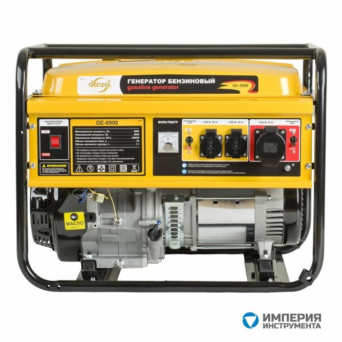 Denzel Генератор бензиновый GE 6900 (5,5 кВт, 220В/50Гц, 25 л, ручной старт)