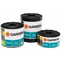 Бордюр черный Gardena 15 см, длина 9 м